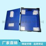 供应惠州塑料中空板,隔板,刀卡,周转箱