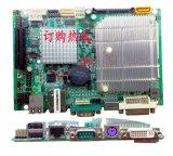 N270无风扇工业主板处理器2.5W工控主板
