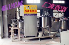 牛奶杀菌机  小型牛奶巴氏杀菌机价格