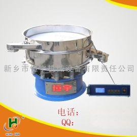 咖啡粉  振动筛 超声波振动筛 HY800