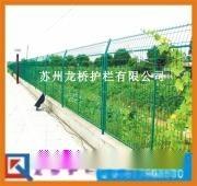定西高速公路护栏网/定西铁路护栏网/浸塑绿色