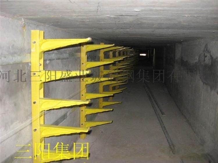 复合玻璃钢电缆沟支架 地铁、通信光缆、隧道支架 电缆支架