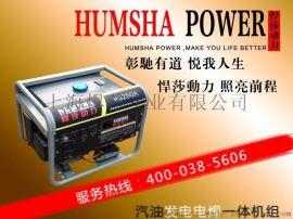 5kw发电机柴油发电机/悍莎小型家用发电机