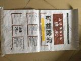 纸塑复合袋,覆膜纸袋,粉末包装袋,饲料包装袋,化肥包装袋,牛皮纸袋