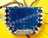 电动平衡车控制板开发设计生产