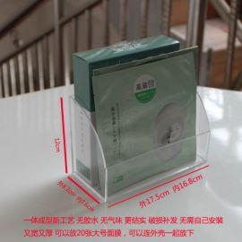 一体式面膜架透明面膜架面膜展示架化妆品店可拆面膜展示陈列架