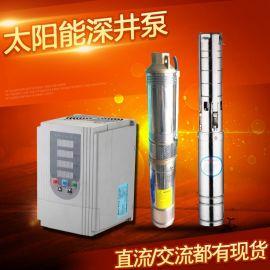 高扬程太阳能潜水泵 直流深井水泵 高扬程太阳能潜水泵厂家直销