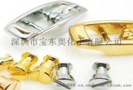 宝东奥厂家直销自行车金属水性漆耐黄变、干燥快、使用方便