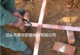 河北厂家供应镀铜钢扁钢防腐性能强