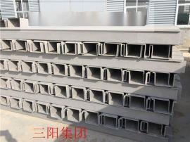 玻璃鋼模壓電纜槽盒橋架防腐抗老化電纜橋架託盤式槽式橋架線槽