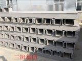 玻璃钢模压电缆槽盒桥架防腐抗老化电缆桥架托盘式槽式桥架线槽