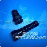 PG/M/NPT型彎角接頭 黑/白塑料彎角固定頭 90度直角防水接頭