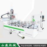 立式转换五面体加工中心 五面数控钻加工中心