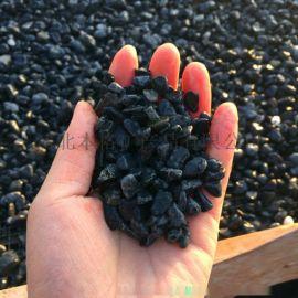 本格供應建築黑石子 園林透水黑石子鋪路黑鵝卵石