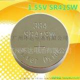 氧化銀電池(SR41SW)