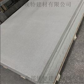 厂家直销FC板 纤维水泥板