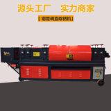 多功能钢管调直机 新型钢管调直机
