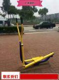 雙人坐蹬訓練器供應商 國標健身器材戶外什麼價格