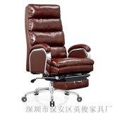 真皮老板椅家用升将转椅电脑办公椅