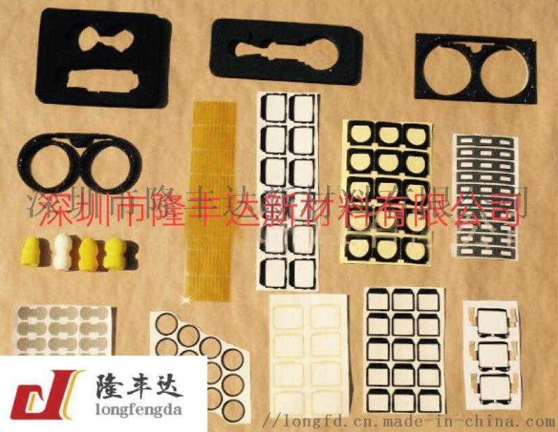 深圳不乾膠廠家、不乾膠貼紙