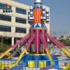 大型儿童游乐设备 自控飞机童星游乐设备定做
