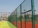 操场围网 ,运动场围网,球场围网, 篮球场围网