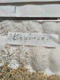 廠家直銷 低價銷售 精品石英砂