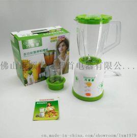 源头工厂多功能料理机榨汁机家用搅拌机跑江湖会销礼品