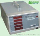 LB-501型五组分汽车尾气分析仪厂家直销