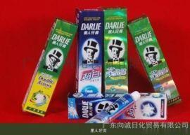 徐州低價批i發高品質 黑人牙膏 一手貨源