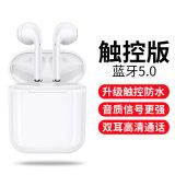 蘋果1:1藍牙耳機藍牙5.0瑞昱方案雙耳通話觸摸版