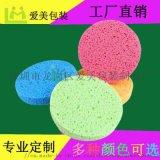 環保優質木漿海棉彩色木漿棉清潔木漿綿衝壓成型