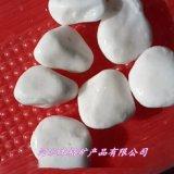 鵝卵石 漢白玉石子 漢白玉鵝卵石 白色石頭
