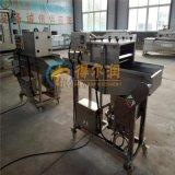山東 肉製品上漿掛麪糊機生產線 K鍋包肉裹漿機設備