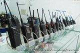 貴陽對講機、無線對講機銷售