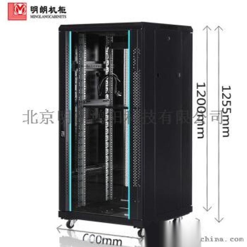 北京明朗鴻陽低壓控制櫃