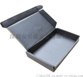 通用包装盒瓦楞纸盒**