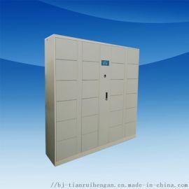 智能电子寄存柜电子存包柜厂家北京智能柜天瑞恒安