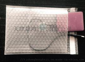 天津气泡膜信封袋包装袋气泡膜