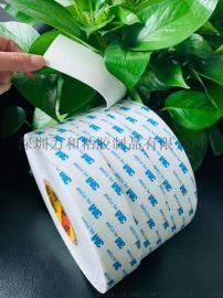 厂家供应3MPEFOAM泡棉双面胶