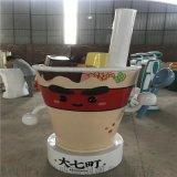 玻璃钢奶茶杯雕塑多少钱、创意玻璃钢卡通杯雕塑厂家