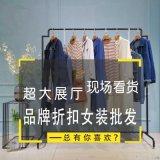 女裝貨源芝麻衣櫃女裝加盟店品牌女裝尾貨女式風衣秋季新款女裝