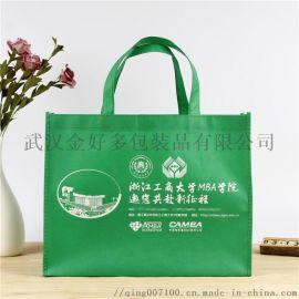 廠家定做無紡布袋定做加印廣告宣傳環保袋手提袋