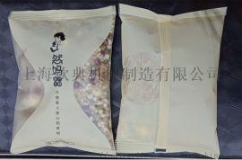 红豆绿豆黄豆玉米五谷杂粮组合装链斗式称重包装机