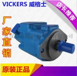 25VQTAS17A-2202BA20R 威格士葉片泵