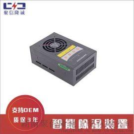 高压柜智能除湿装 JXCS-U60N 合作价格