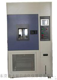 耐臭氧老化試驗箱熱塑料橡膠專用