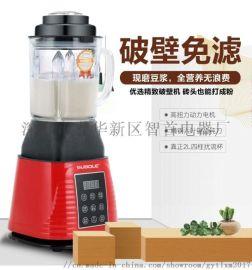 智能迷你破壁机全自动加热免过滤料理机豆浆机