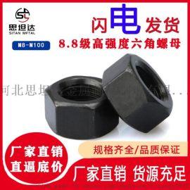 高强度螺母8.8级高强螺母可定制10.9级高强螺母