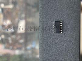 GBICRONIC单片机 GB4267N 数显表专用单片机4267 可定制数显表